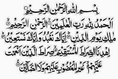 Misteri Surah Al - Fatihah