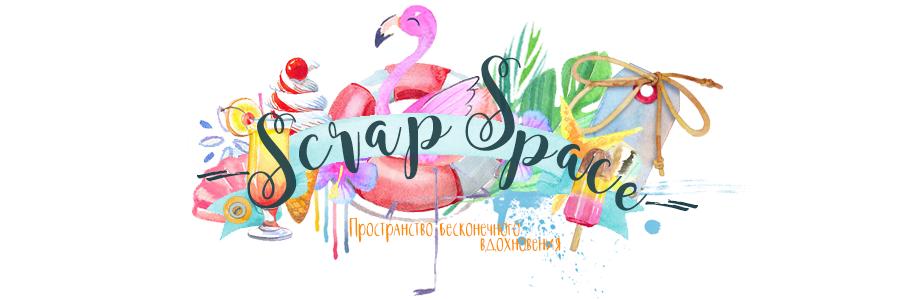 Scrap Space