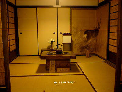 Tea room of the Naramachi Koshi-no-ie or the Lattice House