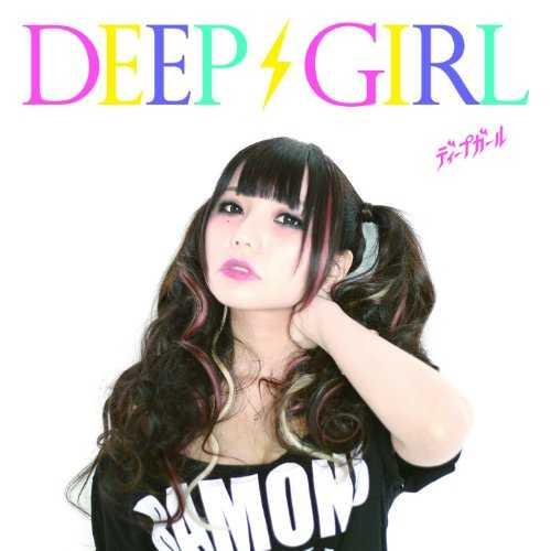 [Single] DEEP GIRL – ディープガール (2015.07.08/MP3/RAR)
