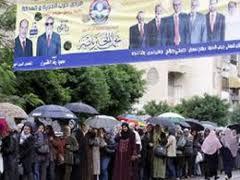 Antrian Pemilu 2014