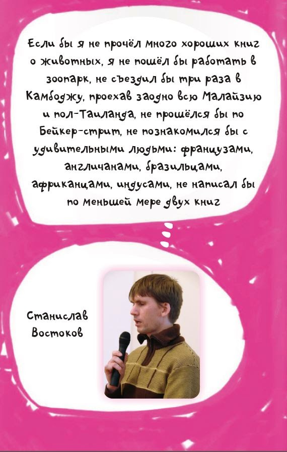 http://teenbook.ru/UPLOAD/fck/File/letter_reader.pdf