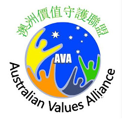 AVA Website: www.ava.org.au