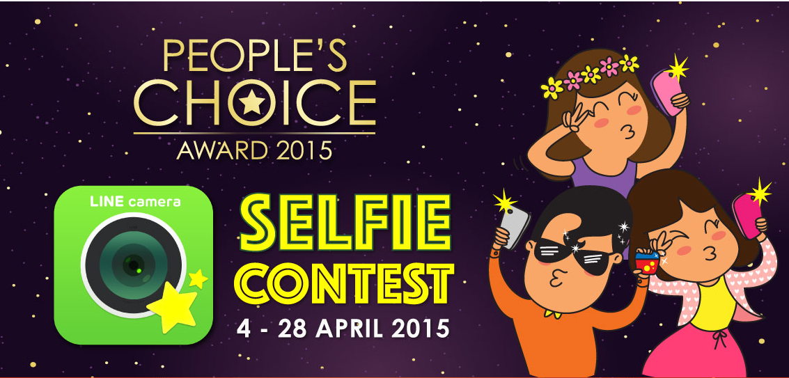 People's Choice Awards Selfie Contest