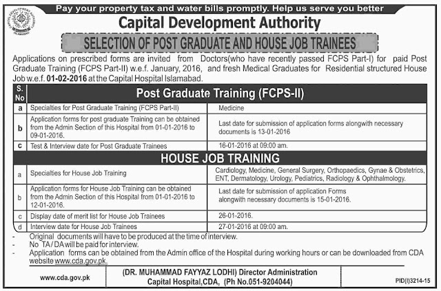 House Job & FCPS-II Trainings at CDA Islamabad for MBBS Doctors