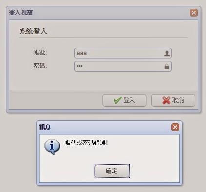 小狐狸事務所: jQuery EasyUI 測試: 對話框