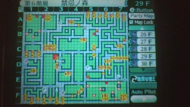 新 世界 樹 の 迷宮 2 攻略