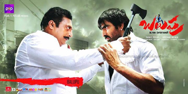 Ravi Teja's Balupu Telugu Movie Latest Action Poster