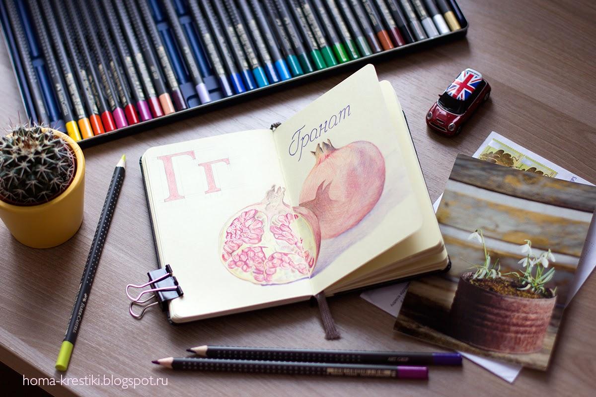 цветные карандаши, faber castell, гранат, хомкины крестики