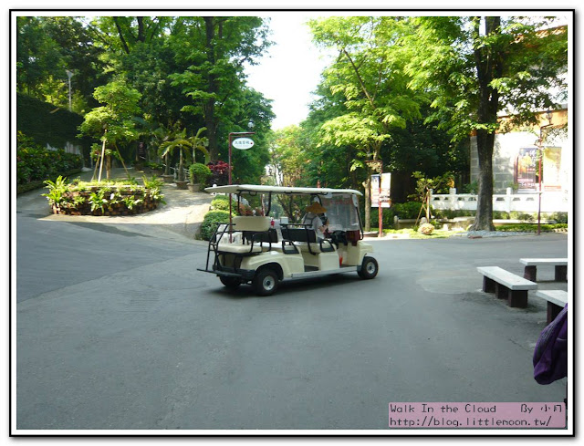 佛光山遊園車