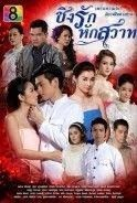 Phim Trò Chơi Số Phận-Ching Rak Hak Sawat