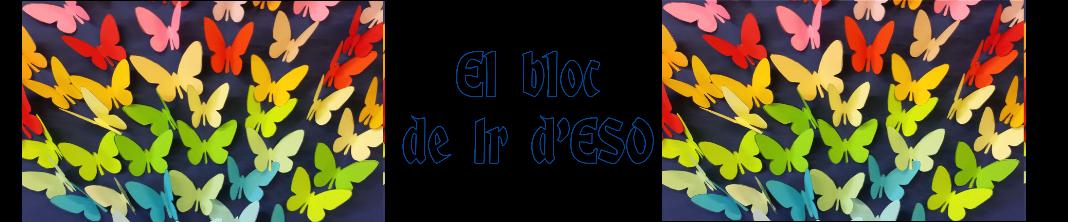 El blog de primer d'ESO