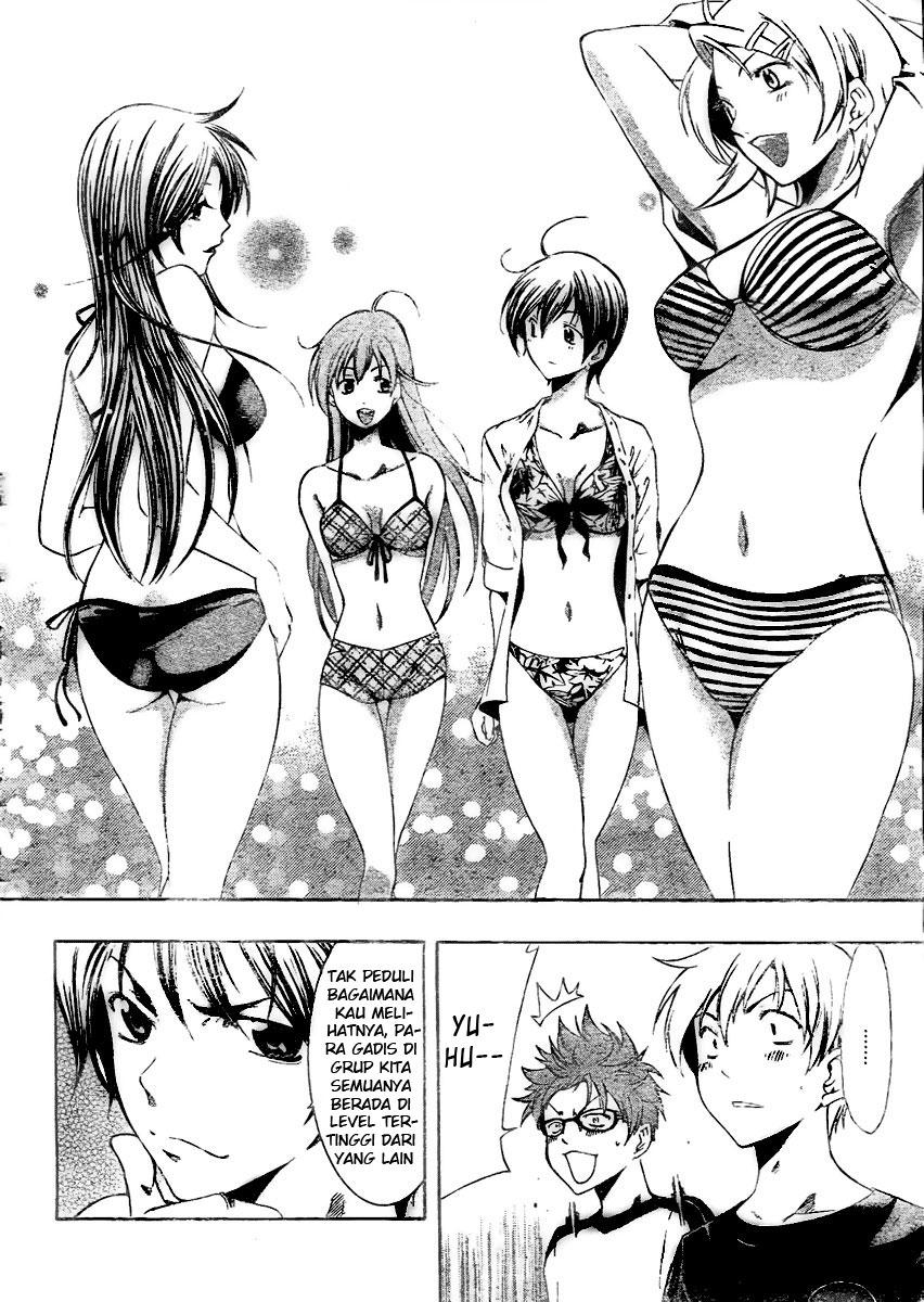 Komik kimi no iru machi 33 page 4