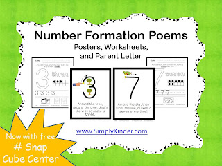 Number formation poems practice pages simply kinder number formation poems practice pages spiritdancerdesigns Images