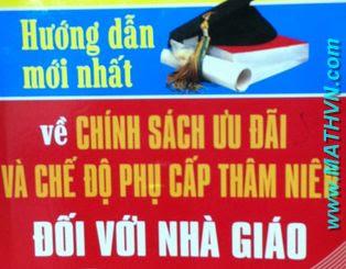 phụ cấp thâm niên cho giáo viên, phu cap tham nien giao vien, nghị định 54/2011/NĐ-CP