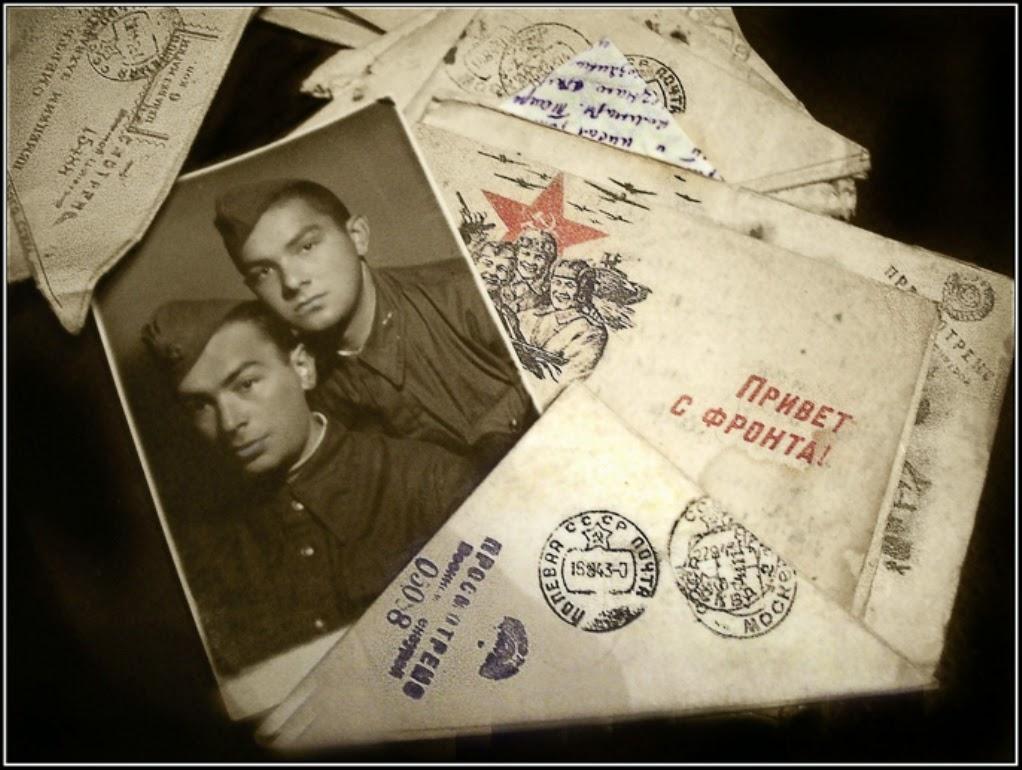 Письма девушки солдату 6 фотография