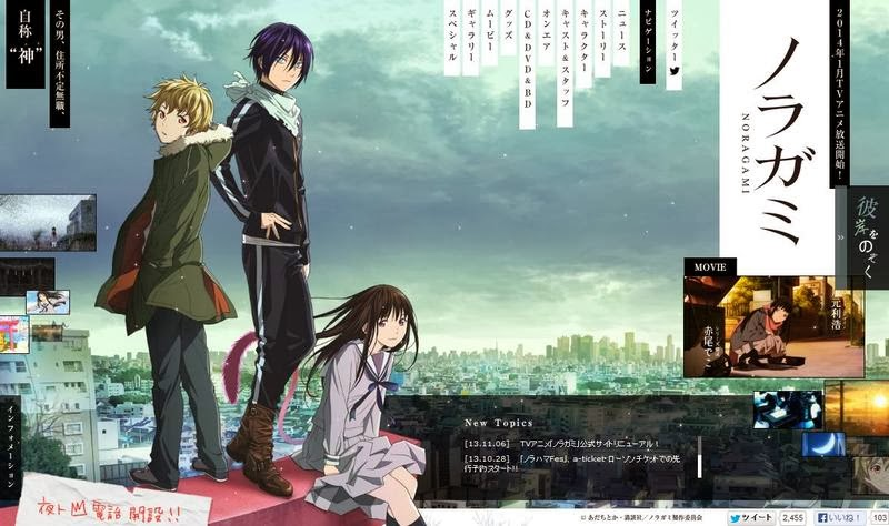 Noragami Episode 1 Subtitle Indonesia