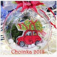 рождество 2018 / Choinka2018