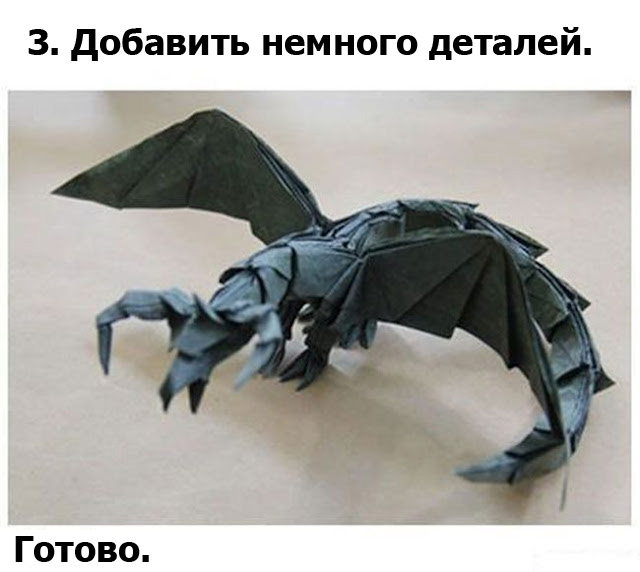 how_to_make_an_origami_dragon_in_3_simple_steps_03.jpg