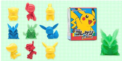 Pokemon Collection Eraser series Kore Keshi PokeCenJP