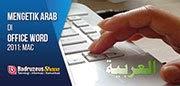 Cara Mengetik Arab di Word