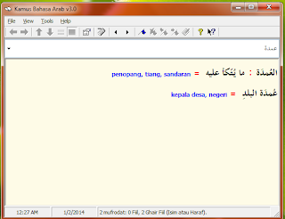 Download Kamus Bahasa