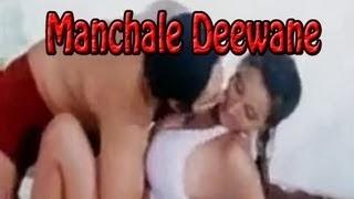 Hindi Adult Movie 'Manchale Deewane' Watch Online Free