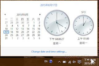 傳統的時間和月曆介面