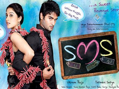 SMS (Shiva Manasulo Shruti) 2012 Telugu Movie Online
