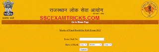 RPSC RAS Exam 2012 Scorecard / Marks List