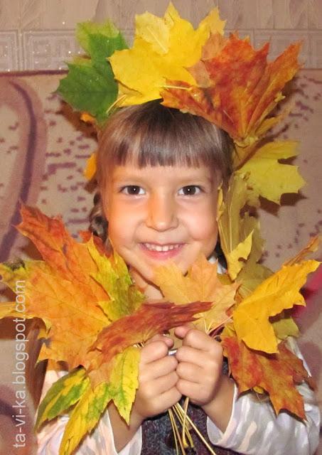 детские поделки из листьев