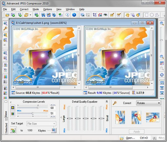 تحميل برنامج ضغط الصور مجانا Download Image Compressor