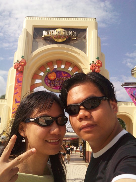 Osaka Universal Studios Japan arch