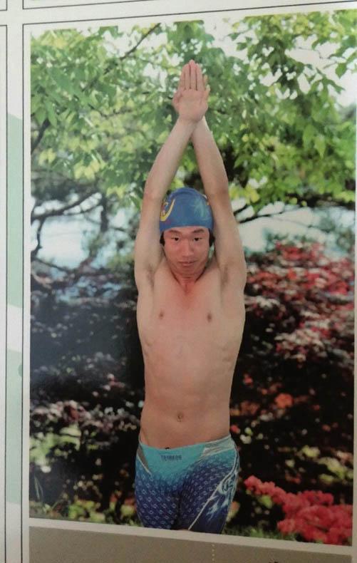 Estudiantes Coreanos anuario fotos casuales graciosas
