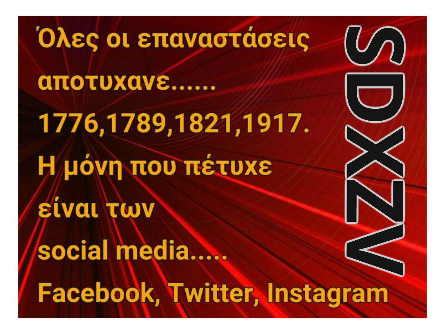 Revolution Facebook Twitter Instagram blog