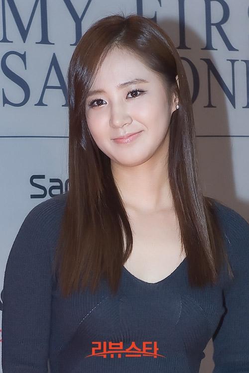 Feed Your Hallyu Daily Needs Yuri Shares Her