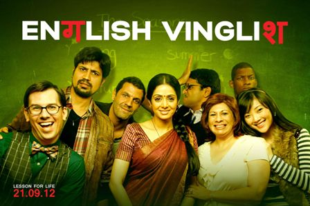 Watch English Vinglish (2012) Telugu Movie Online