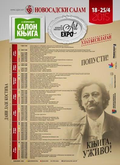 Salon knjiga i izložba umetnosti na Novosadskom sajmu