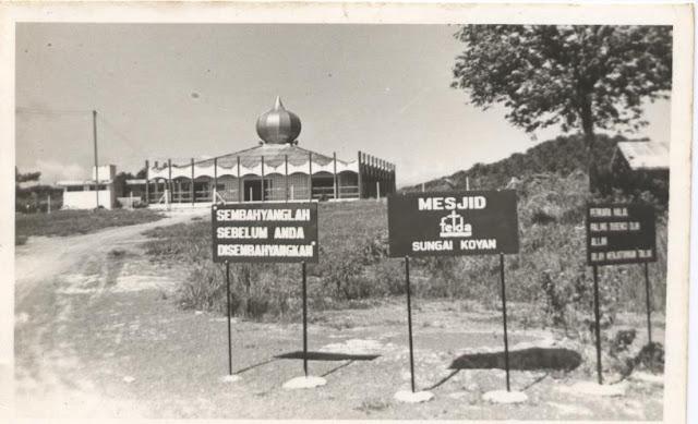 Masjid Lama Felda Sg Koyan