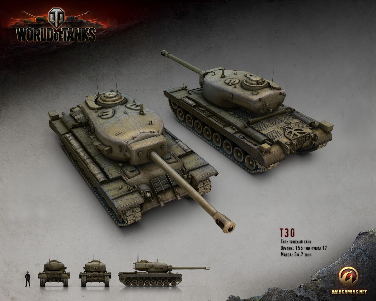 Нагиб танки world of tanks