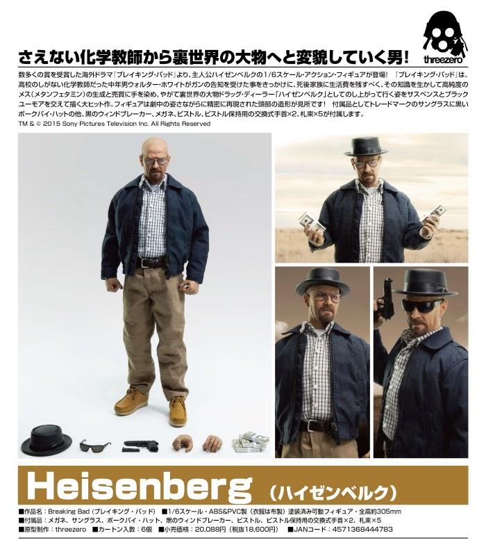 http://www.shopncsx.com/heisenberg.aspx