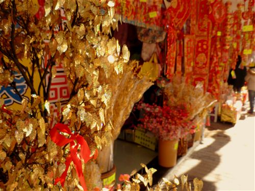 Best Chinese New Year Decorations For Sale In UK