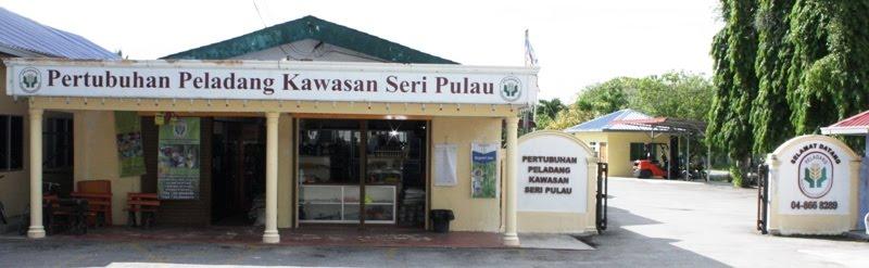 Pertubuhan Peladang Kawasan Seri Pulau, Balik Pulau, Pulau Pinang
