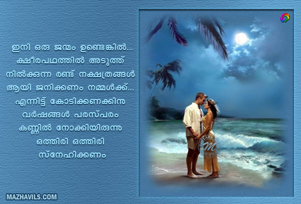 """Search Results for """"Malayalam Good Morning Message"""" – Calendar ..."""
