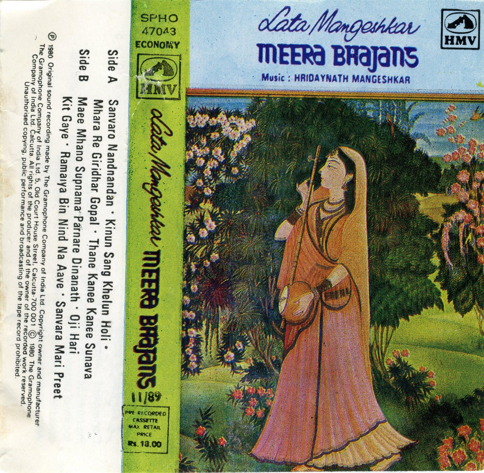 Lata Mangeshkar Bhajans Hindi Devotional Songs Audio Jukebox Mp3 songs