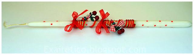 Πασχαλινή πουά λαμπάδα με κόκκινη σατέν κορδέλα, κίτρινο κηρόσπαγγο, φιόγκους από κόκκινη κορδέλα και σκουλαρίκια κερασάκια!