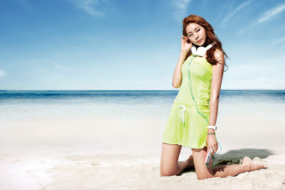 Uee After School Le Coq Sportif CF