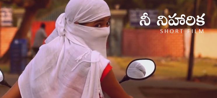 NEE NEHARIKA Telugu Short Film 2015 By Ajay Ejjada