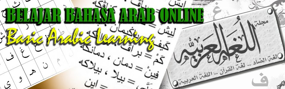 ILMU BAHASA ARAB | Belajar Bahasa Arab Online, Ngaji Nahwu Shorf, Tata Bahasa Arab, Arab Fushkha