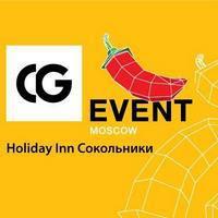 1-2 декабря. Москва